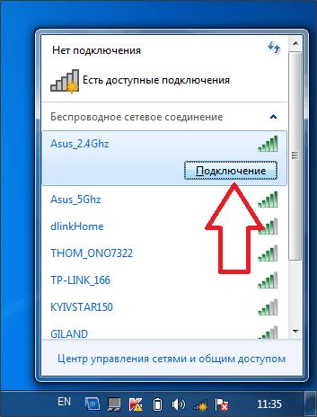 подключаемся к выбранной wifi сети
