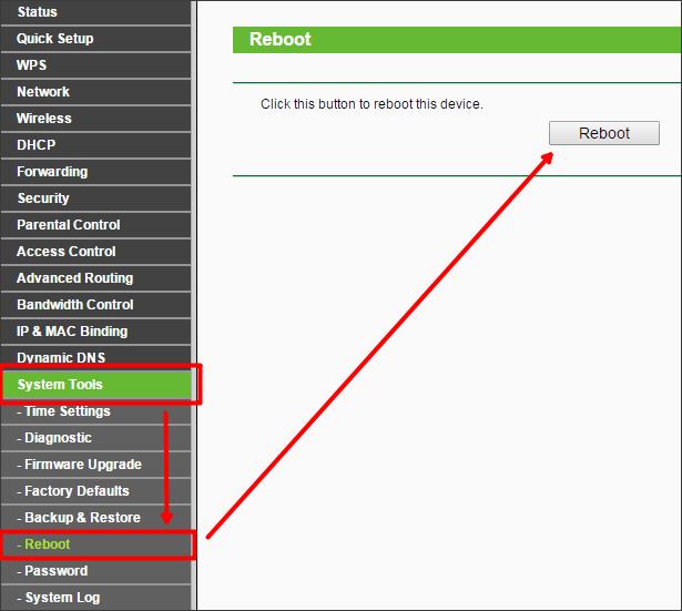 кнопка перезагрузки роутера на TP-LINK