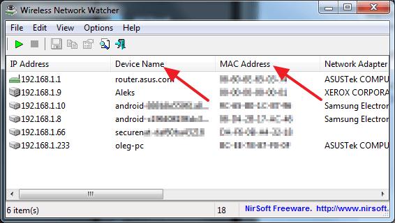 используем программу Wireless Network Watcher