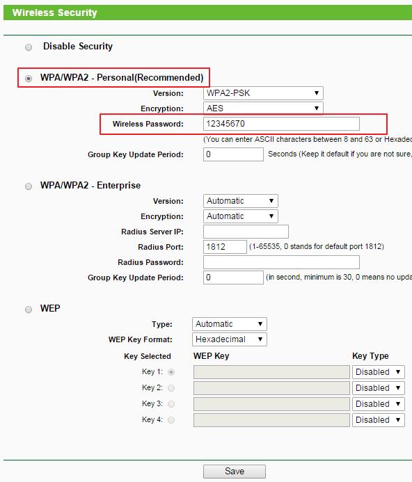 изменяем пароль от Wifi на новый
