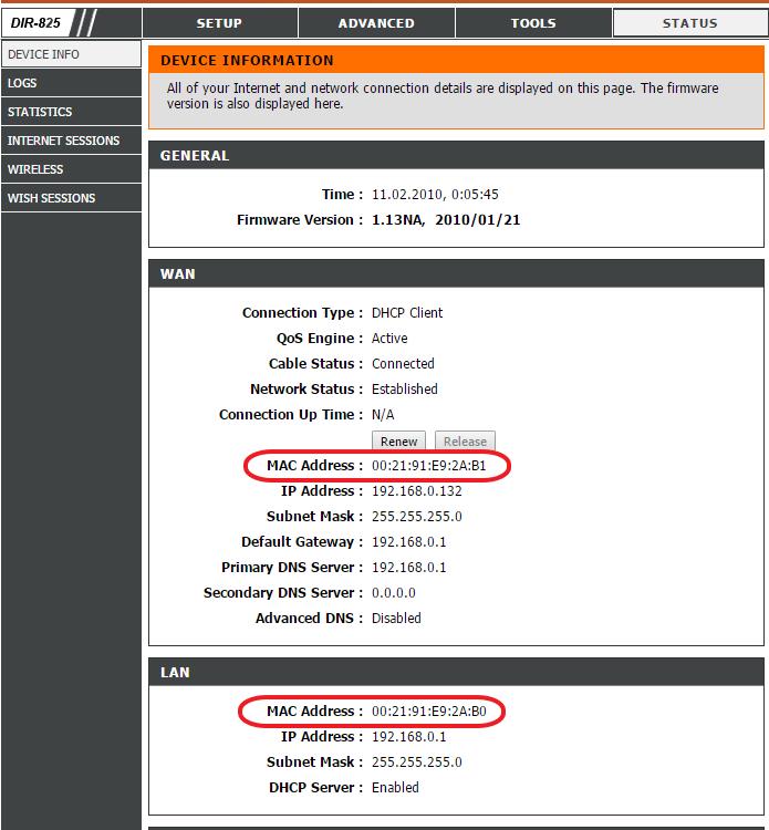 МАК адрес роутера D-Link