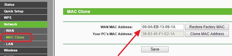 изменить MAC адрес роутера TP-LINK