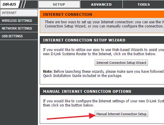 нажимаем на кнопку Manual Internet Connection Setup