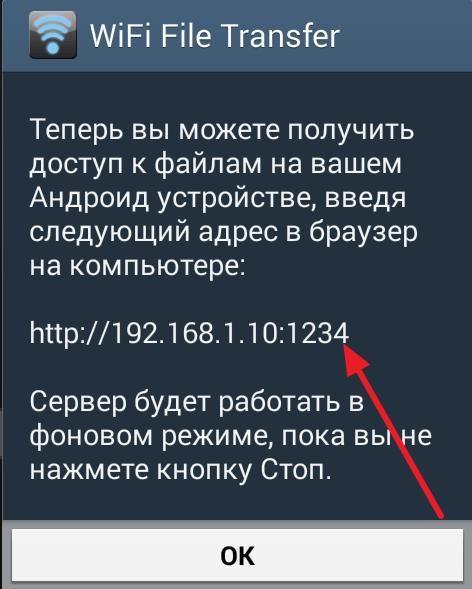 запомните адрес Web сервера