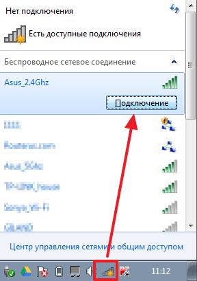 кнопка Подключение