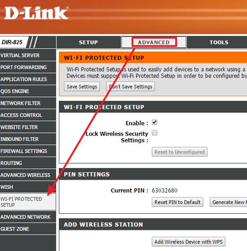 WPS в настройках D-LINK
